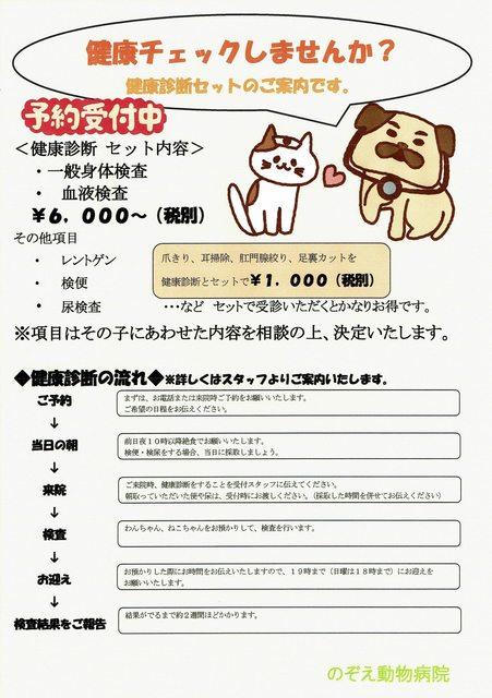 CCF20160302_0001.jpg