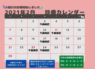 Multicoloured Pastel Flowers Simple Calendar (1).jpg